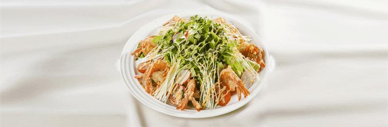 Salad-800